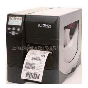 供应服装标签打印机,服装卡纸标签打印机,服装贴纸标签打印机