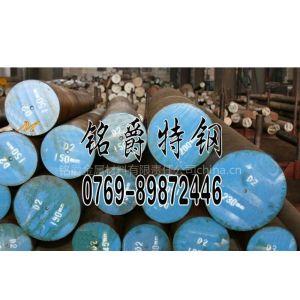 供应直流电磁继电器供应工业纯铁DT3C工业纯铁