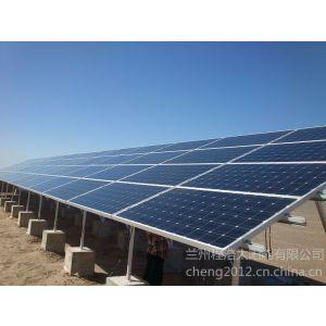 酒泉 内蒙古阿拉善盟太阳能离网发电站,太阳能发电设备