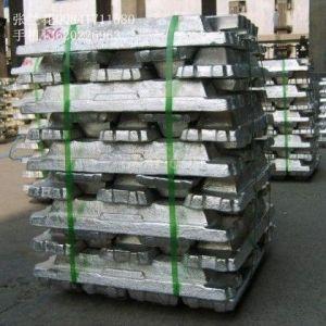 供应供应铝镁合金锭AlMg1(B)材料成份及性能参数