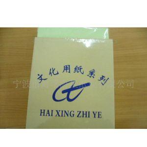 生产厂家供应皮纹纸A4皮纹纸