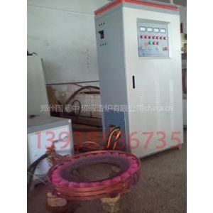 供应链轮涡轮淬火设备、高频淬火炉应用、齿轮淬火设备厂家