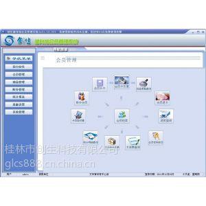 供应创生健身房管理软件南宁健身房管理软