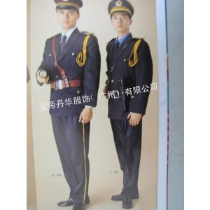供应广州物业保安服定做厂家