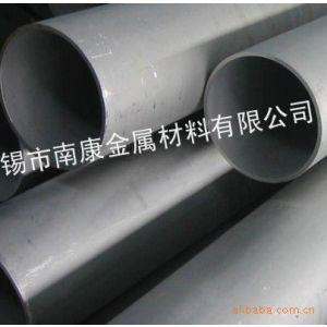 供应【热销316L不锈钢无缝工业管】