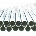供应:201不锈钢无缝管,201厚壁不锈钢管