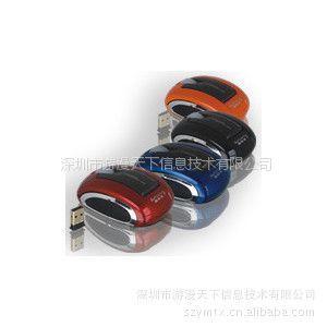供应告别电池 正品森松尼可充电笔记本无线鼠标台式机通用鼠标