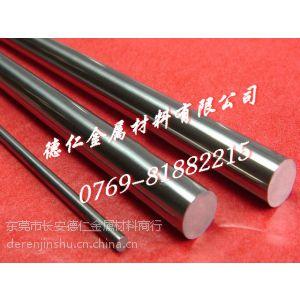 供应春保K200超微粒钨钢板 K200钨钢硬质合金化学成分,钨钢板材