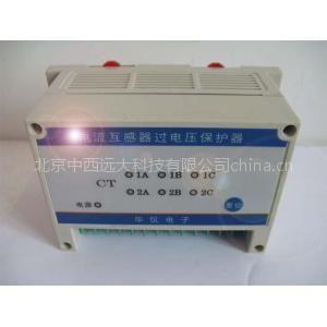 供应电流互感器过电压保护器 型号:HLH29-DC-CTB-6