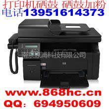 供应南京施乐3119,3117,3220,3210打印机硒鼓加粉