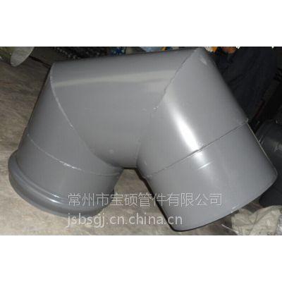 供应厂家直销 承插口钢塑管件 一承一插45度弯头