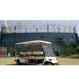 供应酒店观光车 观光电瓶车