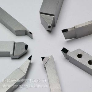 供应车床车削铝件用什么材质的车刀片