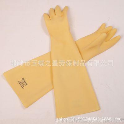 玉蝶橡胶工业手套55A型【布氏病手套、接羔手套】【耐酸耐碱、行业领先】