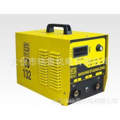 供应螺柱焊机CD-132  高效节能 故障率低  欢迎来电订购