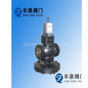 供应YD43H先导式高灵敏度减压阀,高灵敏减压阀,先导式减压阀,减压阀厂家