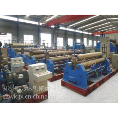 现货供应8-60mm卷板机/卷板机型号全 价格低/厂家服务完善-威力达机械