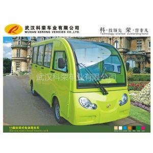 供应武汉科荣电动观光车,观光电瓶车,四轮电动车