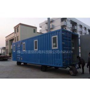 厂家定制拖挂式车房,集装箱,仓库集装箱火车,牵引装用车