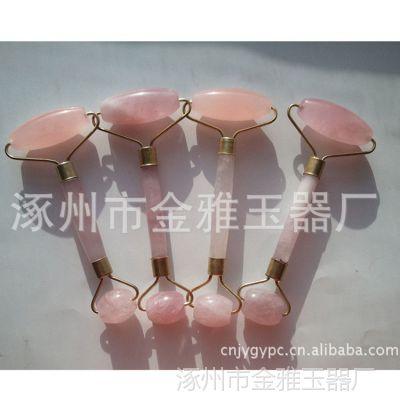 【厂家直销】芙蓉石美容器  天然玉石美容器  粉晶美容器(图)