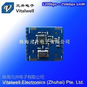 供应CC2500 SPI 接口无线模块