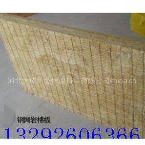 供应岩棉板岩棉板规格河北大型板线岩棉板厂家