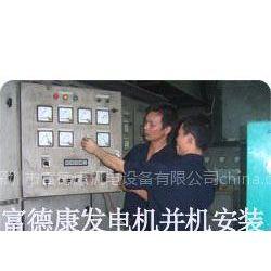 供应沙井共和发电机维修 发电机拼机发 沙井电机中修