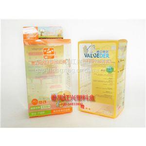 供应pvc胶盒 婴儿用品透明胶合 婴儿用品包装盒 折合 pet胶片胶合 婴儿用品包装胶合 塑料盒子