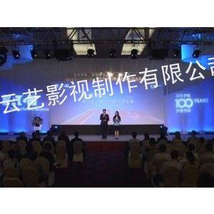 供应广州天河区活动演出会议布场婚礼跟拍摄影录像公司