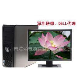 供应深圳华强北联想商用电脑 联想商用台式电脑