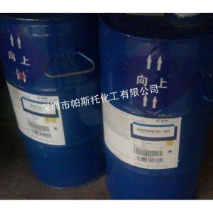 供应BYK-164 分散剂DISPERBYK-164