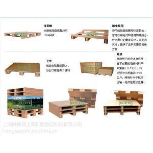 供应供应:纸托盘、护角板、滑托板、充气袋、蜂窝板