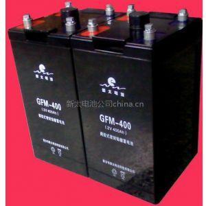 供应2V铅酸蓄电池