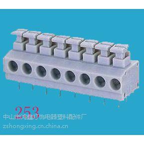 供应PCB253接线端子,印刷线路板端子