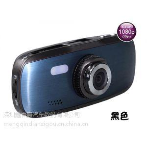 供应瑞臺雷达眼行车记录仪BS-1060广角140°,循环录影