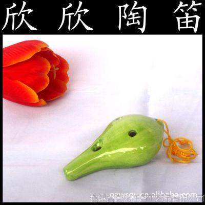 厂家直销 供应六孔欣欣陶笛批发 长嘴形陶瓷吹奏乐器贴身音乐宝贝