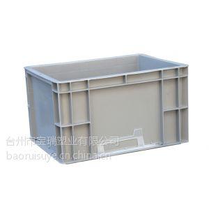 供应EU4322物流箱 EU物流箱 周转箱 汽车配件专用物流箱 塑料箱