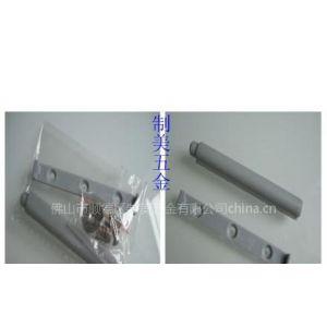 供应广州反弹自锁放碰器/回弹式柜门自锁器/强磁反弹自锁器
