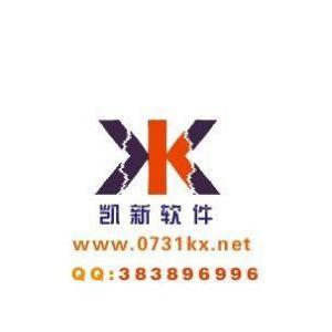 供应长沙俱乐部刷卡管理软件
