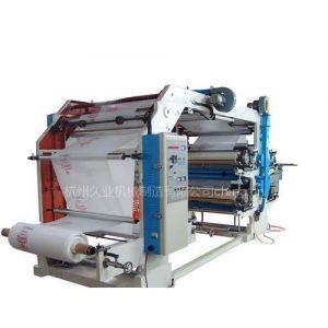 供应无纺布柔版印刷机
