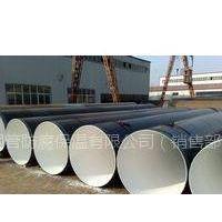 供应三层聚乙烯(3PE)外防腐DIN30670