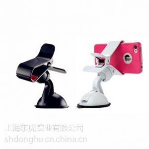 供应车载迷你手机架 车用360°旋转导航架 iphone4汽车夹子手机支架