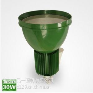 供应LED工矿灯30W_POK品一照明专业生产厂家