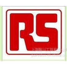 供应英国RS,RS电子产品