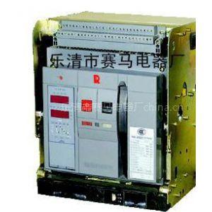 常熟开关(CW1-2000/1600A)抽出/万能式断路器