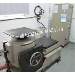 供应深圳随机振动测试机构,深圳正弦振动测试标准,振动测试报价
