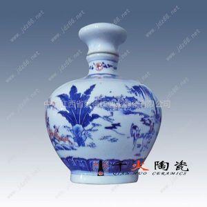 供应酒瓶批发,陶瓷酒瓶厂,景德镇酒瓶厂