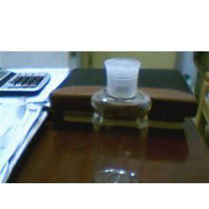 供应供应PET胶瓶|PET扁瓶