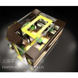 供应上海专业展台设计制作 上海莱茨展览公司