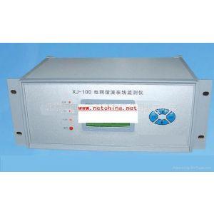 供应高压电网谐波在线监测仪 型号:ZHY2-XJ-100-C(G)